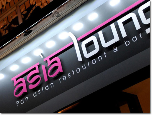 http://www.asialoungebedford.co.uk/ website